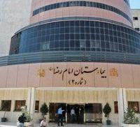 بیمارستان ۶۱۰ تختخوابی امام رضا(ع) مرکز پذیرش بیماران کرونایی/آماده سازی بیمارستان در مدت ۲۴ ساعت