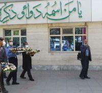 حضور خادمان حرم مطهر حضرت علی ابن موسی الرضا(ع) در بیمارستان شهید کامیاب