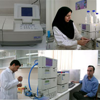 Pharmaceutical Research Center Chemical Analysis Department